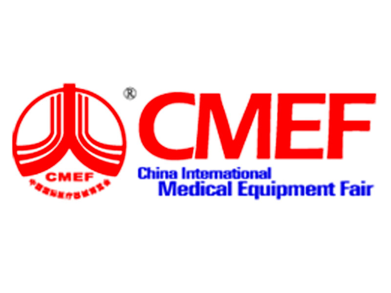 The 84th China International Medical Equipment Fair (CMEF Spring 2021)