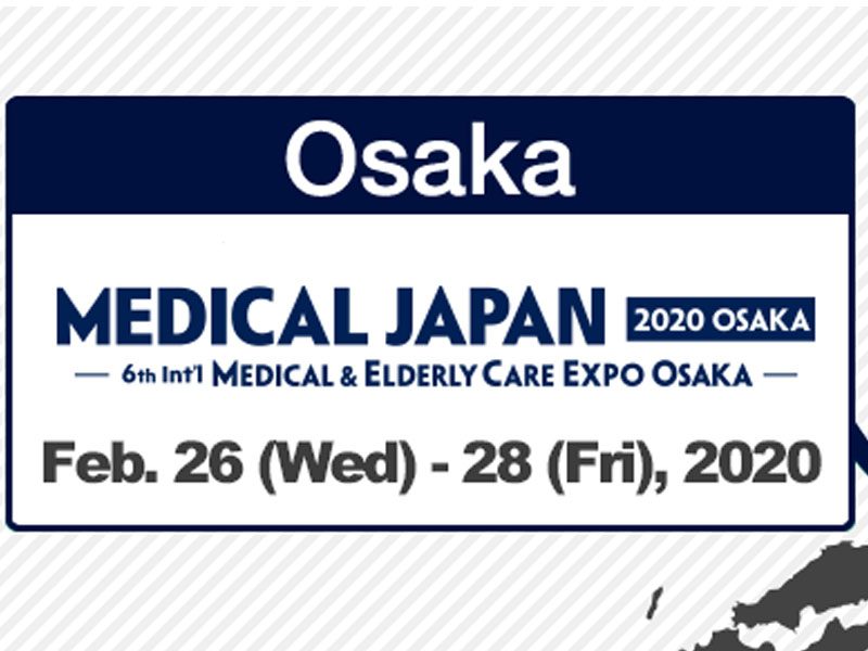 MEDICAL JAPAN 2020 OSAKA - 6th Int'l Medical and Elderly Care Expo Osaka