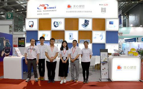 Medxing Health Management sýnis í Shenzhen Mobile Medical Health Exhibition, deila Intelligent Health Life